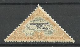 Estland Estonia 1925 Michel 48 A Auf Ligatne Paper * - Estland