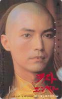 Télécarte Japon / 110-011 - Cinéma Film - THE LAST EMPEROR ** JOHN LONE ** - Japan Movie Phonecard / CHINA Rel - 11257 - Cinéma