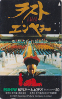 Télécarte Japon / 110-50089 - Cinéma Film - THE LAST EMPEROR ** JOHN LONE ** Japan Movie Phonecard / CHINA Rel 11258 - Cinéma