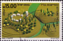 ISRAELE 1983 - SEDIMENTAZIONE DEL GALIL - 1 VALORE USATO - Israele