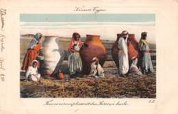 Scènes Et Types - Femmes Remplissant Des Jarres à Huile - Algeria