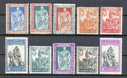 MA19 1928 Emanuele Filiberto Serie Completa Dentellature Più Comuni 10 Valori Sassone Nn. 226/229 - 233/238 Nuovi MLH* - Mint/hinged