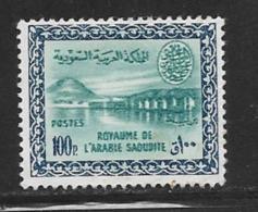 Saudi Arabia Scott # 225 Unused No Gum Wadi Hanifa Dam,,1960, CV$72.50 - Saudi Arabia