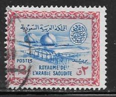 Saudi Arabia Scott # 229 Used Gas-Oil Separating Plant,1960-61 - Saudi Arabia