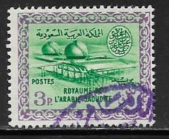 Saudi Arabia Scott # 230 Used Gas-Oil Separating Plant,1960-61 - Saudi Arabia