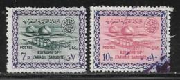 Saudi Arabia Scott # 234,237 Used Gas-Oil Separating Plant,1960-61 - Saudi Arabia