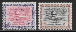 Saudi Arabia Scott # 237-8 Used Gas-Oil Separating Plant,1960-61 - Saudi Arabia