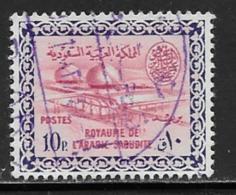 Saudi Arabia Scott # 237 Used Gas-Oil Separating Plant,1960-61 - Saudi Arabia