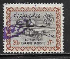 Saudi Arabia Scott # 238 Used Gas-Oil Separating Plant,1960-61 - Saudi Arabia