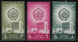 Saudi Arabia Scott # 249-51 MNH Arab League Week,1962 - Saudi Arabia