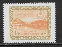 Saudi Arabia Scott # 258 Mint Hinged Wadi Hanifa Dam,1963-5 - Saudi Arabia