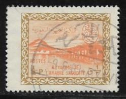 Saudi Arabia Scott # 258 Used Wadi Hanifa Dam,1963-5 - Saudi Arabia