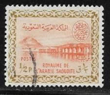 Saudi Arabia Scott # 259 Used Wadi Hanifa Dam,1963-5 - Saudi Arabia