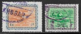 Saudi Arabia Scott # 265,268 Used Gas-Oil Plant,1963-5 - Saudi Arabia