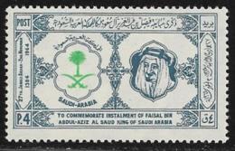 Saudi Arabia Scott # 285 MNH King Faisal, Arms, 1964 - Saudi Arabia