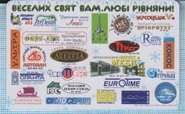 UKRAINE / Rivne / Phonecard Ukrtelecom / Christmas Advertising Of Different Companies 12/2002 - Ukraine