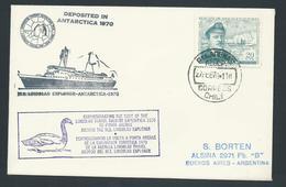 Antarctic 1970 Ship Cover MS Lindblad Using 20c Chile Shackleton Commem. To Argentina - Stamps