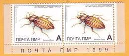 1999 Moldova ; Moldavie  Transnistria  Insects. Carabus Granulatus, Mint - Insectes