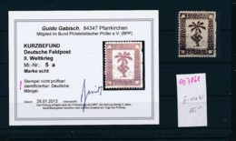 D.-Reich Tunis Paket Marke 5a     (oo7868  ) Siehe Scan - Allemagne