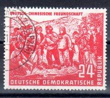 DDR 1951 Mi. 287 Deutsch-chinesische Freundschaft Gest. (S174) - DDR