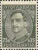 USED  STAMPS Yugoslavia - King Alexander - New Values -  1932 - 1931-1941 Kingdom Of Yugoslavia