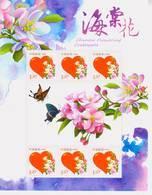 China 2018-6 Chinese Flowering Crabapple Stamps Special Sheet - Pflanzen Und Botanik
