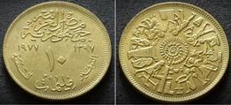 EGYPT - 10 Milliemes - Km 464 - 1977 - FAO - Egitto