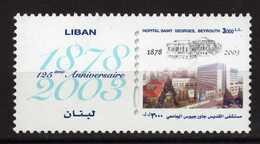Lebanon/Liban - 2004 The 125th Anniversary Of Saint George Hospital, Beirut  MNH - Liban