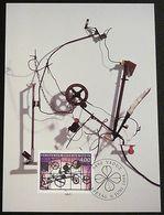 LIECHTENSTEIN 1994 Mi-Nr. 1084 Maximumkarte MK/MC 124 - Cartes-Maximum (CM)