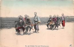 ¤¤  -    CHINE   -    Chinese Boy And Wheelbarrow     -  ¤¤ - China