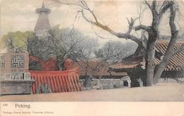 ¤¤  -    CHINE   -    PEKING   -   Temple     -  ¤¤ - China