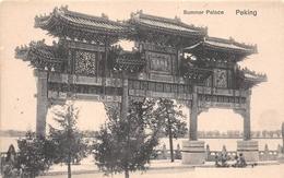 ¤¤  -    CHINE   -   PEKING   -  Summer Palace      -  ¤¤ - China