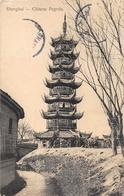 ¤¤  -    CHINE   -   SHANGHAI    -   Chinese Pagoda      -  ¤¤ - China