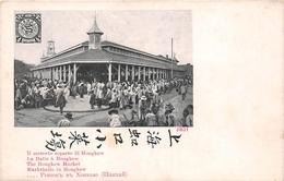 ¤¤  -    CHINE   -   SHANGHAI    -   La Halle à HONGHEW  -  The Hongkew Market     -  ¤¤ - China