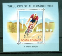 Roumanie  Yvert  BF 186   * *  TB   Sport Cyclisme - Blocs-feuillets