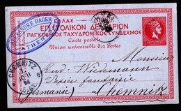A6133) Griechenland Greece Karte 1894 N. Chemnitz / Germany - 1886-1901 Hermes, Klein