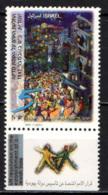 ISRAELE - 1997 - UN Resolution On Creation Of Jewish State, 50th Anniv. - MNH - Israele