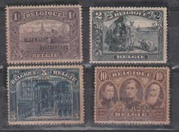 LOT 203 ALLEMAGNE OCCUPATION INTERALLIEES N° 14* - 15 ** - 16 * - 17 * - Zona Belga