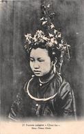 """¤¤  -    CHINE   -   Fiancée Indigène """" CHOUI KIA """" -  Kouy - Tcheou  -  Femme Chinoise     -  ¤¤ - China"""