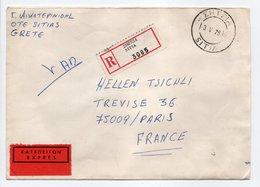 - Lettre Recommandée SITIA (Crète) Pour PARIS 3.5.1978 - Bel Affranchissement Philatélique - A ETUDIER - - Creta