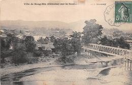 ¤¤  -    CHINE   -   Ville De HONG-HIN Sur La Frontière      -  ¤¤ - China