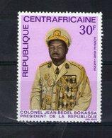 Centrafrique. Poste Aérienne. Bokassa - Centrafricaine (République)