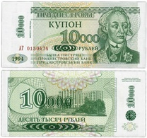 Transnistria 10000 Ruble 1994 UNC - Bankbiljetten