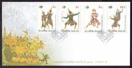 Thailand 2005, Thaipex 05, FDC - Thailand