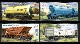 Ukraine 2013 Ucrania / Railways Trains MNH Trenes Züge / Cu12222  36 - Trenes