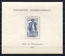Col 13 /  Dahomey  N°  BF 1 BF1  Neuf  XX MNH  Cote 20,00€ - Unused Stamps