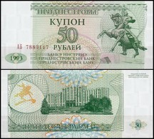 Transnistria 50 Ruble 1993 UNC - Bankbiljetten