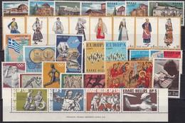 Griechenland, 1972, 1088/1121, Kompletter Jahrgang,  MNH ** - Grecia