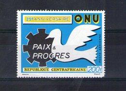 Centrafrique. Poste Aérienne. 25eme Anniversaire De L'ONU - Centrafricaine (République)