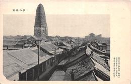 ¤¤    -    CHINE   -  MANDCHOURIE   -   ¤¤ - China